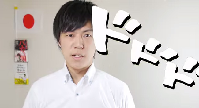 KAZUYAチャンネルが凍結されました